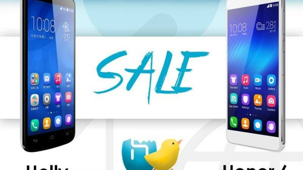 Honor Easter Surpise Sale