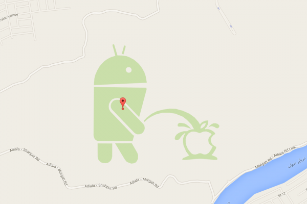 Android Piss On Apple
