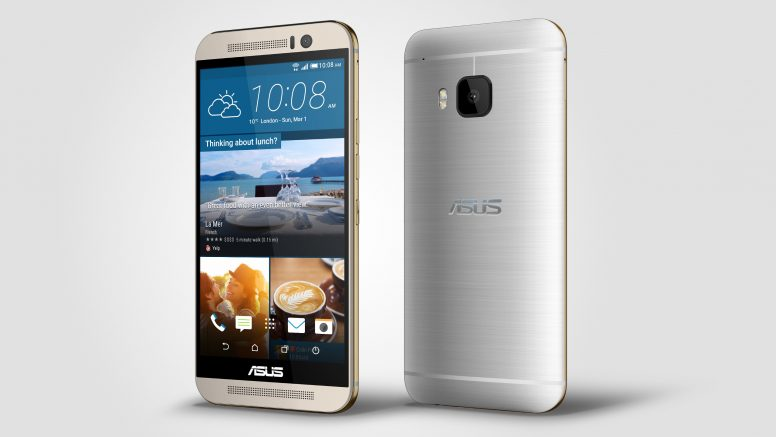 Asus Branded HTC M9 Silver
